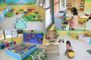 【台南親子】平假日都能免費玩!針對0-4歲幼童玩耍的好去處:麻豆區親子悠遊館