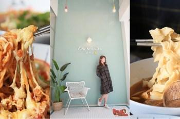 【台南美食】Tiffany藍打造的網美風格拉麵店!麻辣鍋等級的拉麵這裡吃的到:二鬼麵舖-台南安平旗艦店
