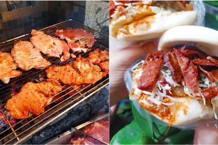 【台南美食】西港區隱藏版炭烤刈包!在地人才知道的機密美食:曾家古早味刈包