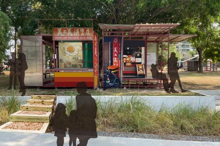 【台南活動】台南首次舉辦「台南早餐生活節」!破百間品牌攤位齊聚,活動限定隱藏版來現場你才吃的到~