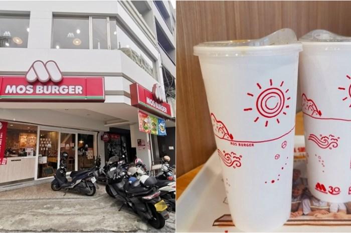 【摩斯漢堡】摩斯漢堡冰紅茶只要5元就能喝到!咖啡也是多5元多一杯喔~