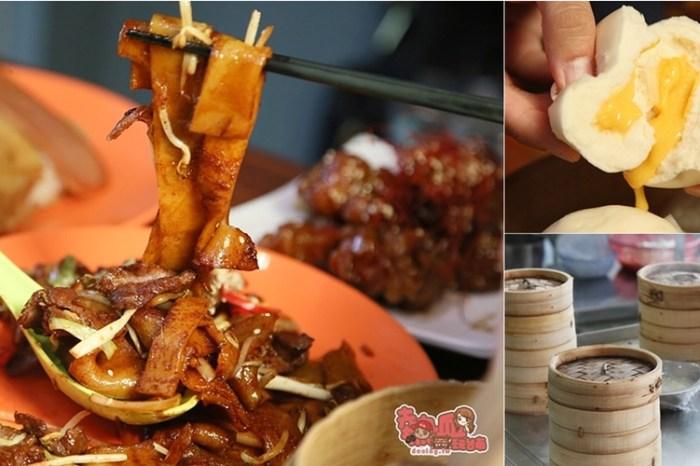 【台南美食】吃港式料理真的不用花大錢!香港廚師傳承的美味,快炒更是人氣必點:一九九二港式料理