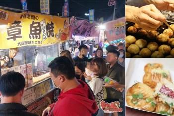 【台南章魚燒】夜市限定販售的「大阪風味章魚燒」!解你不能出國的飢餓感:串博ふうりん章魚燒