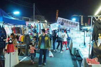 【疫情宣導】台南市政府宣佈!台南夜市現場禁止試吃、不內用只外帶、禁止邊走邊吃