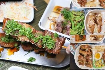 【台南美食】串燒便當太強大!吃過真心覺得相見恨晚的一餐:歐野基 串燒き屋台