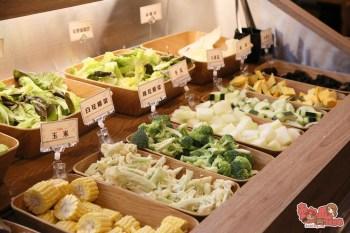 【台南生活】台南便利送!蔬菜、肉品便利箱,讓你宅在家就能一次買齊~
