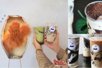 【台南飲料】另類台南奇景!看不見店員的飲料店,飲料竟然從「蟲洞」出現:伴君耘 banjunyun