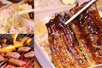 【台南美食】就是要限量!迷人的鰻魚飯一天只有50份,和牛上蓋肉御飯更是一天只有十份,真是有夠逼人:鮨本味