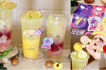 【台南飲料】自在軒茶飲推出夏季新品「ㄘㄘ氣泡飲」,現在喝還有雙重機會獲得「SODASTREAM Genesis 美型氣泡水機」