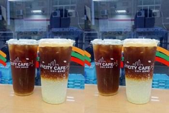 【超商飲料】711西西里咖啡回來了!即日起到6/29,特大杯全系列都有任選第2杯7折優惠活動~