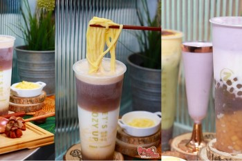 【台南飲料】台南也有「焦糖拉麵布丁奶茶」!特色飲料大作戰,喝這幾款你最潮:御私藏 Cozy Tea Loft