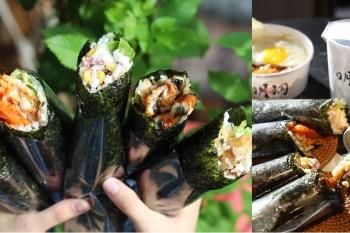 【台南美食】近20種口味的韓式海苔飯捲,竟然把鰻魚和魷魚都一次包進來:明洞海苔飯捲-鹽行店