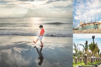 【台南景點】台南最新最美的海岸公園!吹風踏浪看夕陽的好去處:黃金海岸廊帶公園