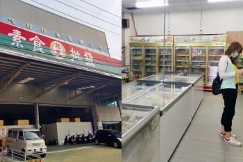 【台南批發】台南最大的素食批發超市,近千種素食材料通通批發價:慈恩素食批發店
