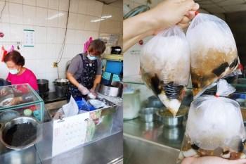 【台南冰店】安南區人氣圓仔冰店,一碗35元就能享受到的消暑良方:長和路口圓仔冰