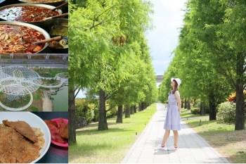 【台南旅遊】台南仁德歸仁小旅行!吃美食吃玩景點,跟著我一起來趟台南的「雙仁之旅」吧~