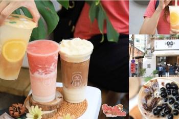 【台南飲料】國華街上的日系風格飲料店!無酒精的「威士忌草莓特調」全台南只有這裡喝的到:久川維新茶飲-國華店