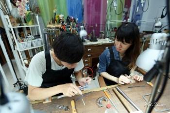 【台南DIY】定風閣DeWind:創作出一個專屬於自己的金工作品,手作的溫度無價!DIY手作教室|小班制教學
