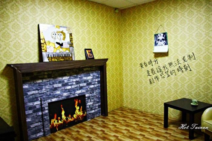 【台南景點】神不在場密室逃脫:身入其境的實境遊戲,如同電影般的場景和情節,等你來挑戰!!