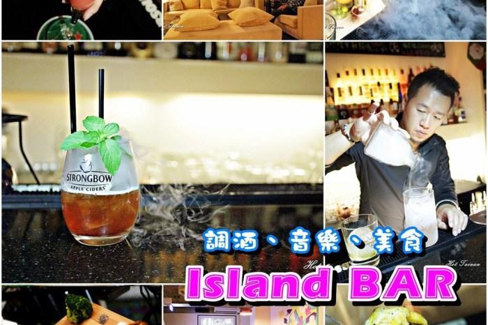 【台南中西區】Island BAR:酒吧內享用美式低溫熟成牛排,再佐以一杯充滿果香的熱紅酒
