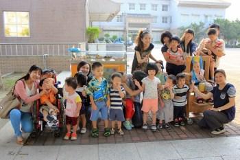 【台南公益】熱血送愛活動:展翼烘焙坊+歸仁嬰幼兒發展中心