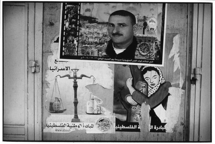 Trois affiches, Naplouse, Palestine, photo, Devals