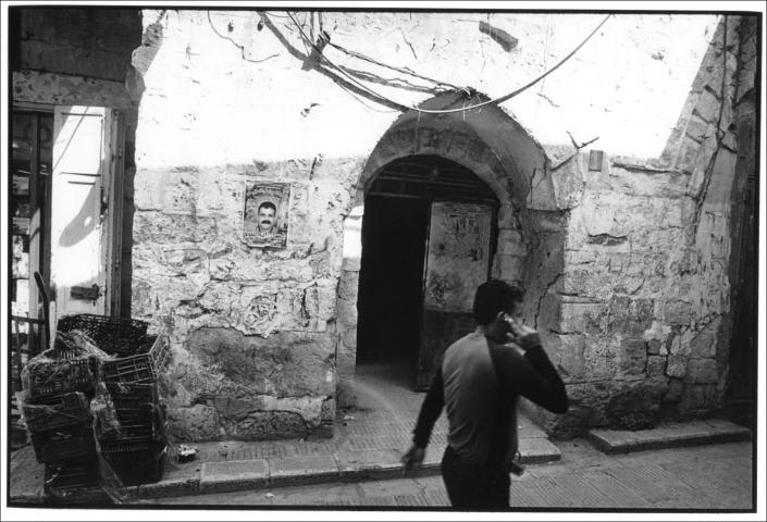 Liaisons dangereuses, Naplouse, Palestine