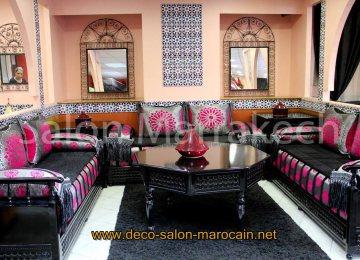 Salon Marocain Moderne Photo   Boutique De Décoration Salon Marocain ...