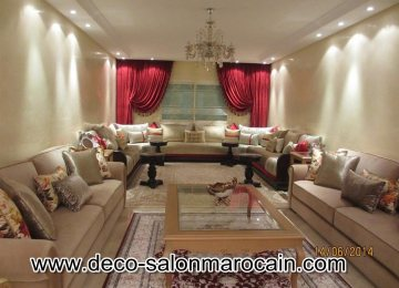 Salon Beldi Moderne | Decoration Salon Marocain 2017 Salle De Bain ...