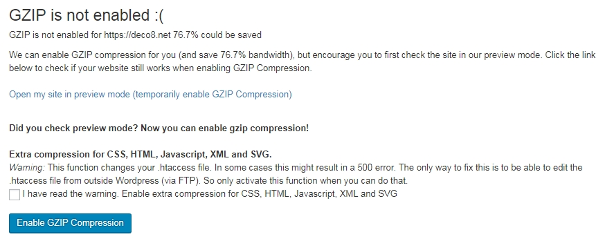 wordpressプラグイン check and enable gzip compression でサイト軽量