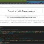 ホームページ作成にBootstrapの使用をお勧めする8つの理由