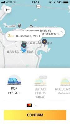 99 タクシーアプリ