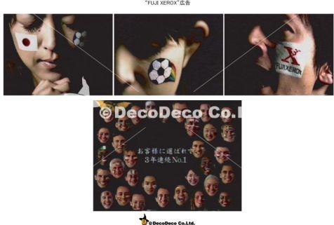 富士ゼロックス広告フェイスペインティングの画像
