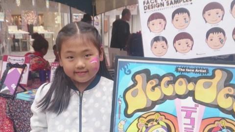 2014.4.19.20イセザキ大道芸デコデコのフェイスペインティング