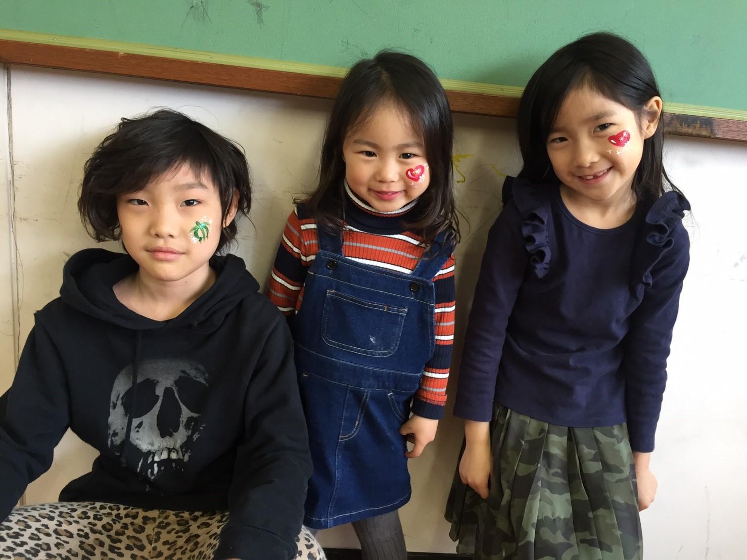 わくわく子どもフェイスタ / 奈良市役所 横井児童館