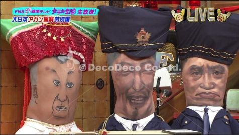 FNS27時間テレビ 大日本アカン警察 ロバート腹芸ペイント
