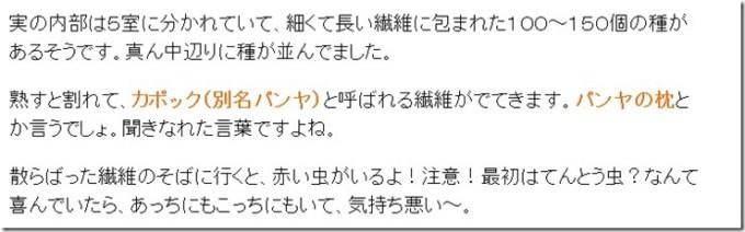 2014-05-27_12h16_01