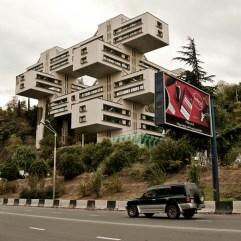 93. State Department for Traffic (Tbilisi, Georgia)