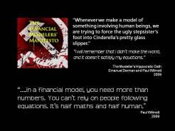 Quote Wilmott financial model