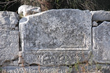 Another stone slab with inscription, part of the sarcofagus of Lucius Artorius Castus, Podstrana, Croatia. Photo credit ... https://www.petrus.sk/ ...
