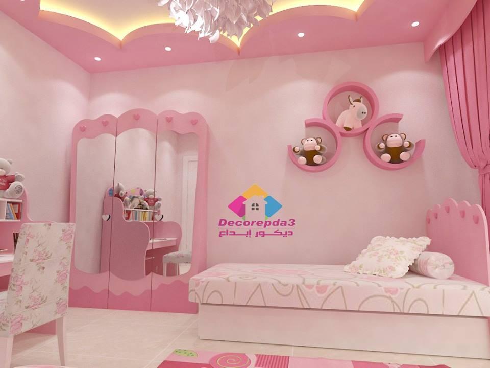 غرف بنات سريرين مودرن بالون البينك للمساحات الصغيرة ديكور
