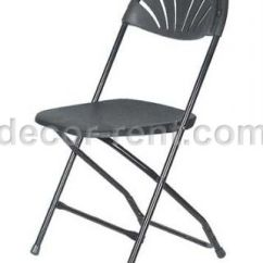 Where To Buy Chair Covers In Toronto Ashley Furniture Dining Chairs Fan Back Folding Rentals Rent Linen