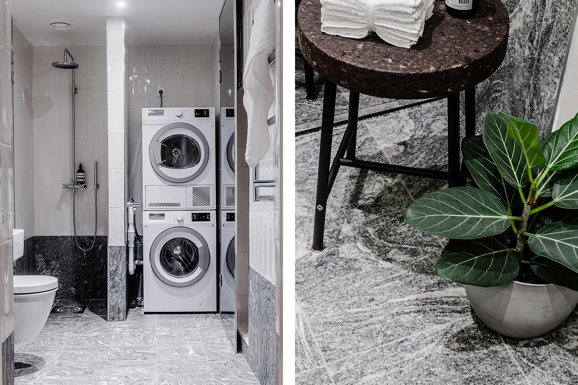 санузел прачечная стиральная сушильная машина