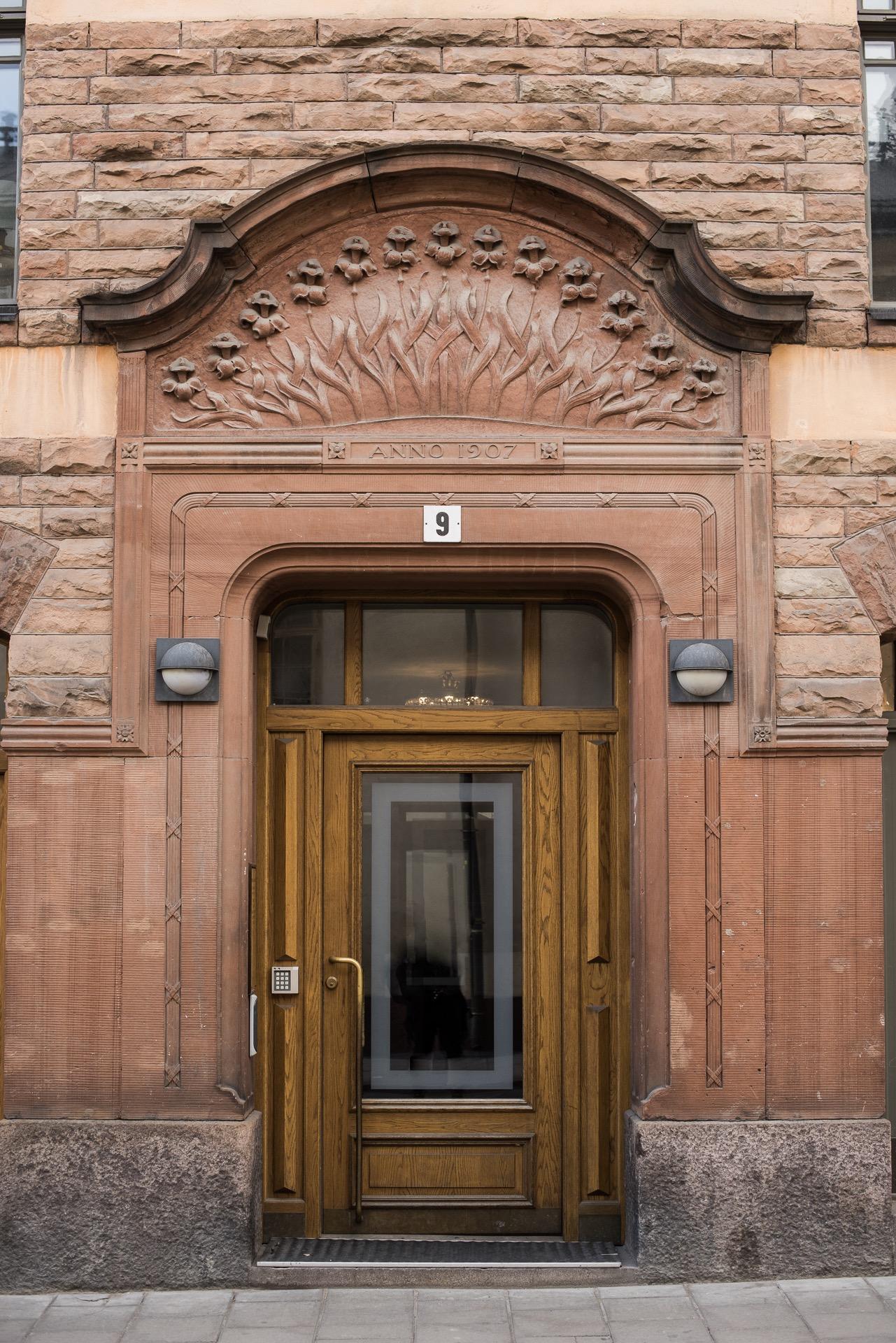 входная дверь парадная