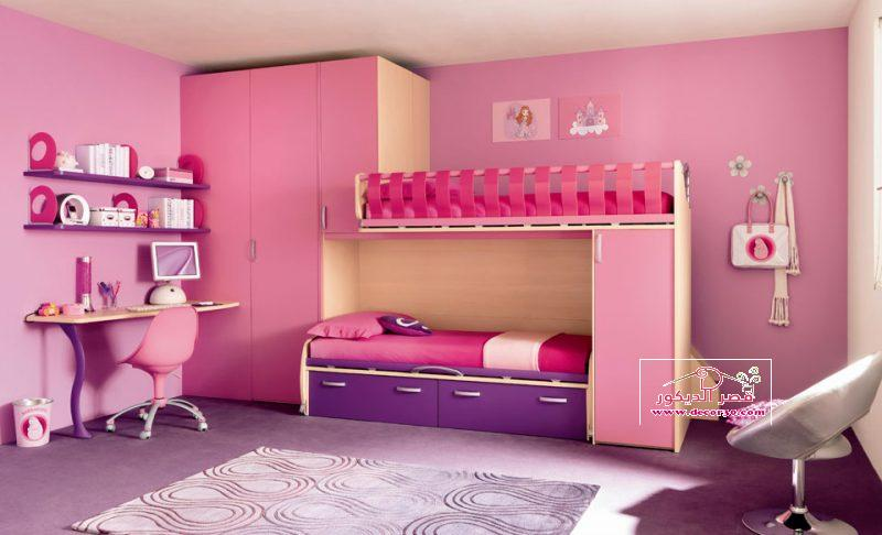 Paint Kids Rooms Pink