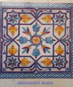 azulejo árabe andalusí