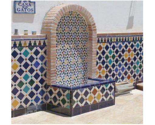 fuente árabe andalusí