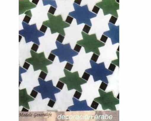 mosaico andalusí Generalife