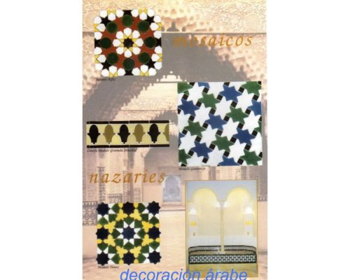 mosaicos nazaríes 3 andaluces