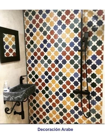mosaico comares alhambra